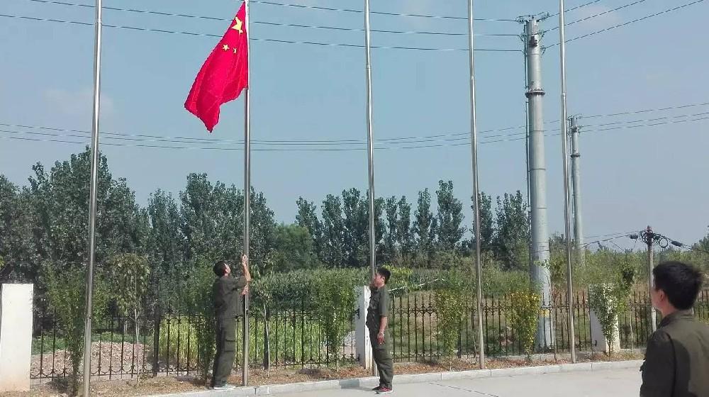 五星红旗,我为你骄傲