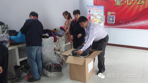 《微耗中国·衣旧情深》爱心公益活动圆满成功